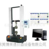 橡膠塑料拉力壓力和彎曲試驗機  BLD-1020