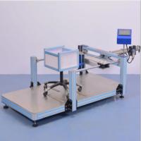辦公椅耐用性測試設備 BLD-1612A