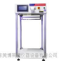 塑料購物袋測試機 BLD-661
