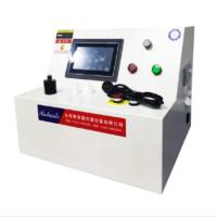 油管泄露检测仪 BLD