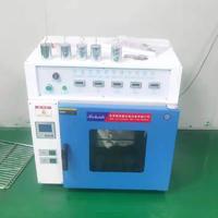 胶粘带持黏力检测仪 BLD-1006A