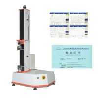 创可贴舒适性测试仪器 BLD