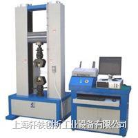 电脑式万能材料试验机 XL-AD5/AS20