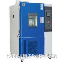 安徽高低温试验机