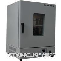 高温试验箱 XH-T
