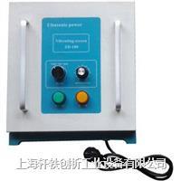 超声波筛分机