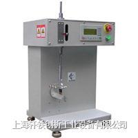 FPC耐挠折试验机 XD-6306B