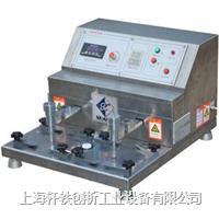 耐磨试验机 XD-6304C