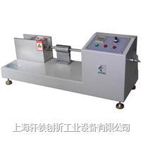 软板耐曲折寿命试验机 XD-6306A