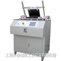 电脑转轴扭力试验机 XD-6502BL