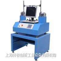 液晶屏转轴摇摆寿命试验机 XD-6503A