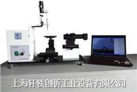 親水角測定儀 XG-CAMB