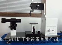 接触角测量仪 XG-CAMB3