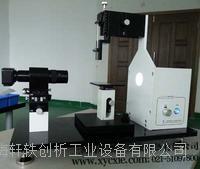 表面油污檢測儀 XG-CAM