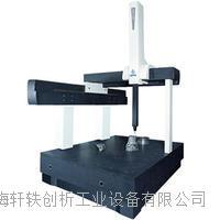 大行程三坐标测量机