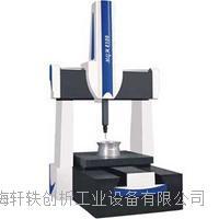 3D坐标测量机 FULL