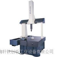 3D坐标测量机