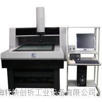 大行程影像测量仪