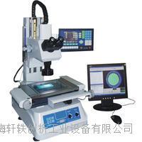 万能工具显微镜
