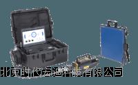 VIDISCO有线连接X射线数字DR系统 VIDI 17