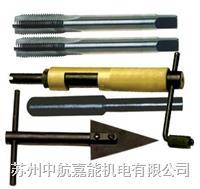 螺纹丝套工具