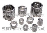 helical钢丝螺套1084-3CN030