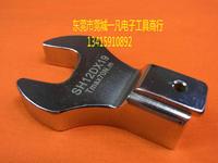 SH12D*19 東日TOHNICHI開口頭可換頭 扭力扳手頭 SH12DX19
