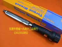 CL100N*15D 日本TOHNICHI東日可換頭扭力扳手扭矩 CL100NX15D 900CL3