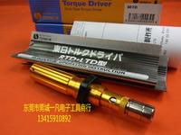 6RTD 扭力計扭力螺絲批/刀 日本東日TOHNICHI RTD60CN