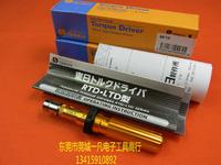 3RTD 扭力批/計扭力螺絲刀 日本tohnichi東日 RTD30CN