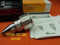 BTG60CN-S 日本TOHNICHI 扭力表扭力計扭矩表雙針 6BTG-S