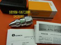ATG09CN-S 日本TOHNICHI扭力表扭力計扭矩表 雙針 90ATG-S