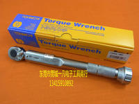 QL15N-MH 日本東日TOHNICHI可調型棘輪扭力扳手 150QL-MH