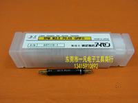日本EISEN螺纹塞规通止规 M2.5*0.45 JIS标准