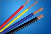 铜芯实心通信电缆HYV22  铜芯实心通信电缆HYV22