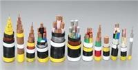 控制电缆KVV10芯价格 控制电缆KVV10芯价格