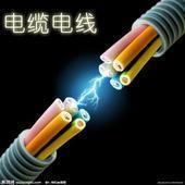 电力电缆 MVV-1KV 3*35 电力电缆 MVV-1KV 3*35