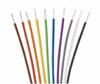 RS485通讯电缆厂家价格 RS485通讯电缆厂家价格