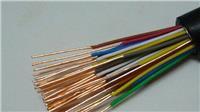RVVP屏蔽电缆报价 RVVP屏蔽电缆报价