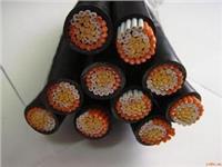 铜芯多股绝缘导线:RVV-3*1.0 铜芯多股绝缘导线:RVV-3*1.0