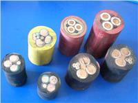 电力电缆NH-YJV-5×4 电力电缆NH-YJV-5×4