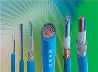 MHYVRP矿用通信电缆;屏蔽通讯电缆MHYVRP MHYVRP矿用通信电缆;屏蔽通讯电缆MHYVRP