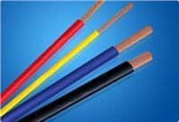 阻燃计算机电缆;ZR-DJYPVP 4×2×1.0 阻燃计算机电缆;ZR-DJYPVP 4×2×1.0