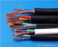 MHYV;矿用信号电缆 MHYV;矿用信号电缆