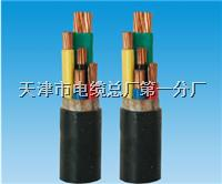 铠装市话通信电缆—HYAT53<b><font size=