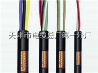 天联品牌电缆型号HYAT23;HYAT53 天联品牌电缆型号HYAT23;HYAT53