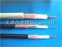 CAN总线电缆型号 RVV CAN总线电缆型号 RVV
