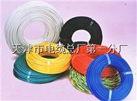 HYA通讯电缆规格 HYA通讯电缆规格