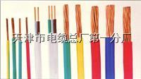 查询HYA电缆500对0.4芯电缆欧洲杯网上合法买球-2021欧洲杯竞猜app重量 查询HYA电缆500对0.4芯电缆欧洲杯网上合法买球-2021欧洲杯竞猜app重量