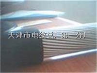 电话电缆HYA-24*2*1.5价格 电话电缆HYA-24*2*1.5价格
